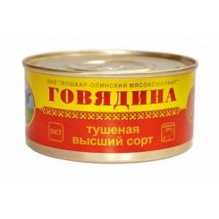 25361 Говядина тушеная в/с  325гр/36шт Й-Ола