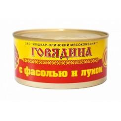 26279 Говядина с фасолью и луком 325гр/36шт Й-Ола