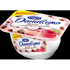Мягкий творог Даниссимо 130 Малина Шоколад*8
