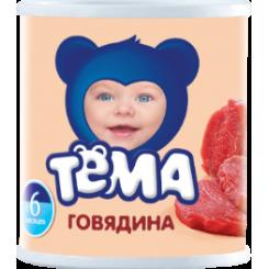 Пюре мясное ТЁМА 100г ж/б говядина