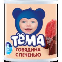 Пюре мясное ТЁМА 100г ж/б говядина с печенью