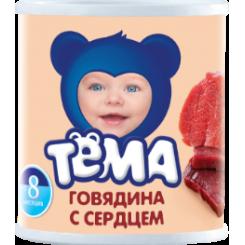 Пюре мясное ТЁМА 100г ж/б говядина с сердцем