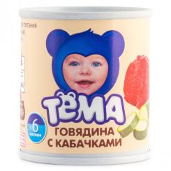 Пюре мясное ТЁМА 100г ж/б говядина с кабачками и рисом