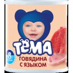 Пюре мясное ТЁМА 100г ж/б говядина с языком