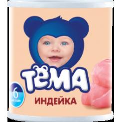 Пюре мясное ТЁМА 100г ж/б индейка