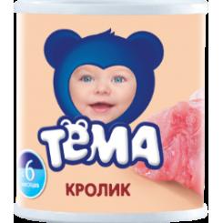 Пюре мясное ТЁМА 100г ж/б кролик