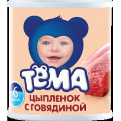 Пюре мясное ТЁМА 100г ж/б мясо цыплят с говядиной