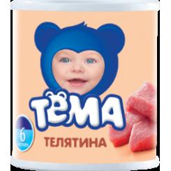 Пюре мясное ТЁМА 100г ж/б телятина
