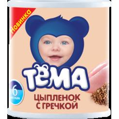 Пюре мясное ТЁМА 100г ж/б цыпленок с гречкой